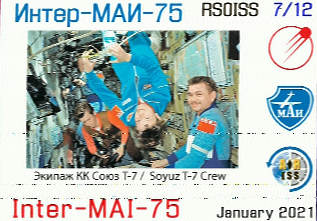 2021-01-28_ISS-07