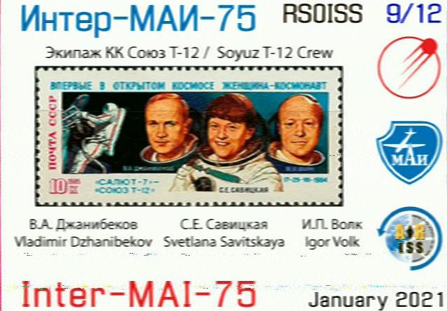 2021-01-29_ISS_09