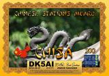 1_DK5AI-CHISA-200_FT8DMC