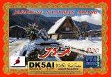DK5AI-JSA-700_FT8DMC