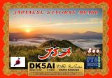 DK5AI-JSA-800_FT8DMC