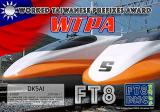 DK5AI-WTPA-5