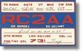 23_RC2AA