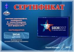 2017_sochi1