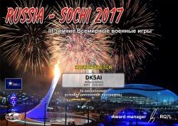 2017_sochi2