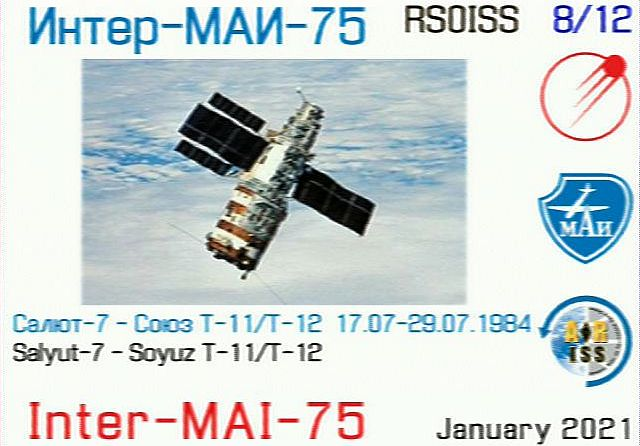 2021-01-29_ISS_08