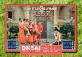 DK5AI-ASSA-200_FT8DMC