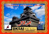 DK5AI-JSA-900_FT8DMC