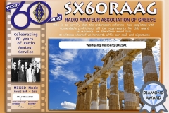 SX60RAAG - Mixed Mode Diamond